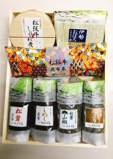 松阪牛しぐれ煮セット 参