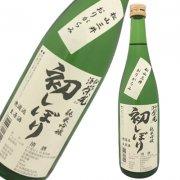 朝しぼり 純米吟醸 松山三井 おりがらみ