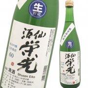 純米吟醸生貯蔵酒[数量限定発売]