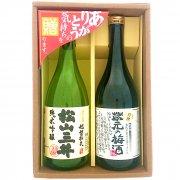[贈り物にオススメ]松山三井・梅酒セット