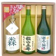 [贈り物にオススメ]純米焼酎・松山三井・梅酒セット
