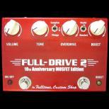 歪み系 エフェクター オーバードライブ Fulltone CustomShop FULL-DRIVE2 MOSFET Edition