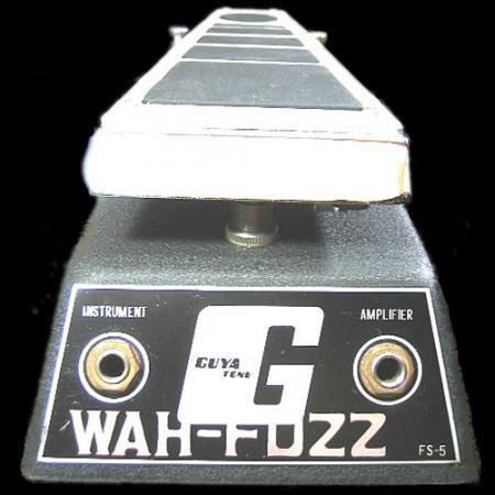Guyatone WAH-FUZZ FS-5
