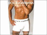 DOLCE&GABBANA ボクサーパンツ