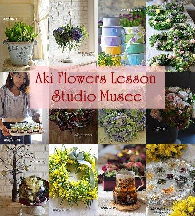 フラワーリース&ミニブーケレッスン5回定期コース*AKI FLOWERSスタジオミュゼ
