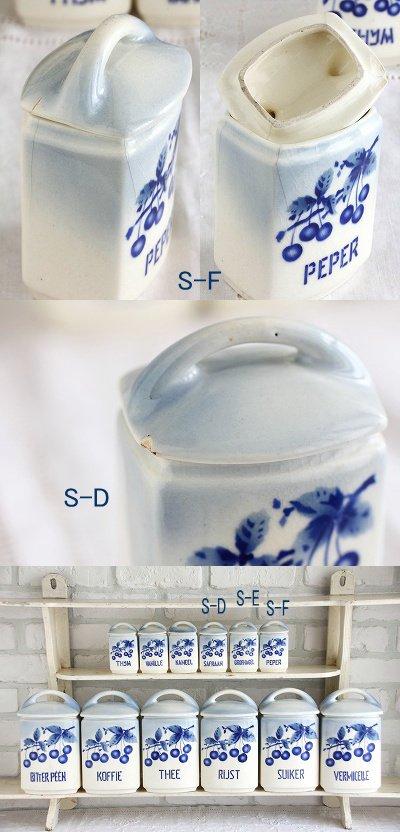 アンティーク陶器チェリーキャニスターS-D〜F