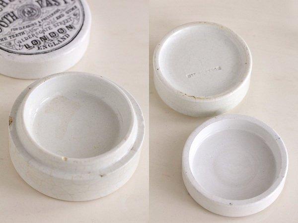 アンティーク陶器ロゴチェリートゥースペーストジャー