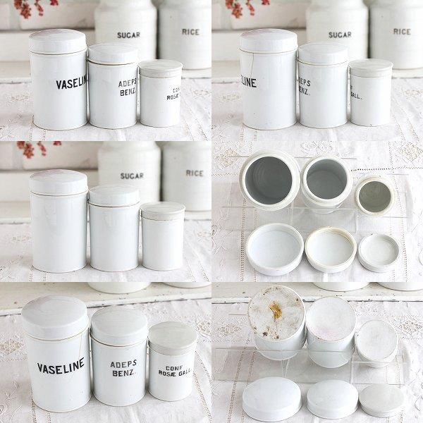 アンティーク陶器ファーマシーボトルセット