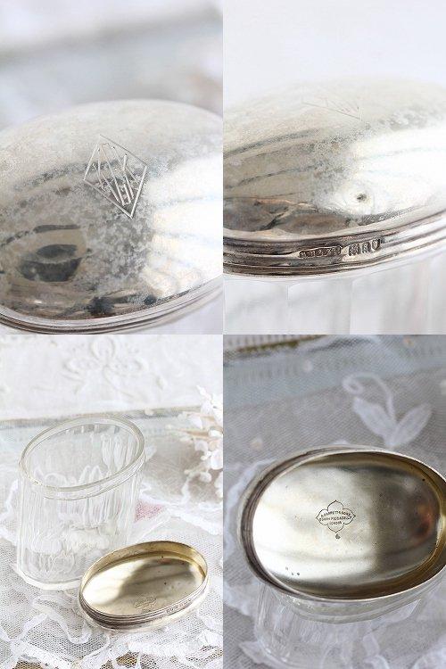 アンティークバニティガラスボトルB