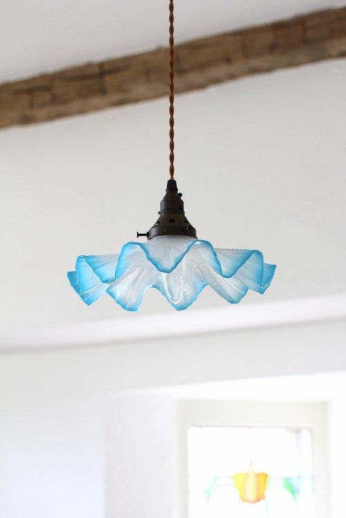 アンティークガラスランプシェードフリルアクアブルー