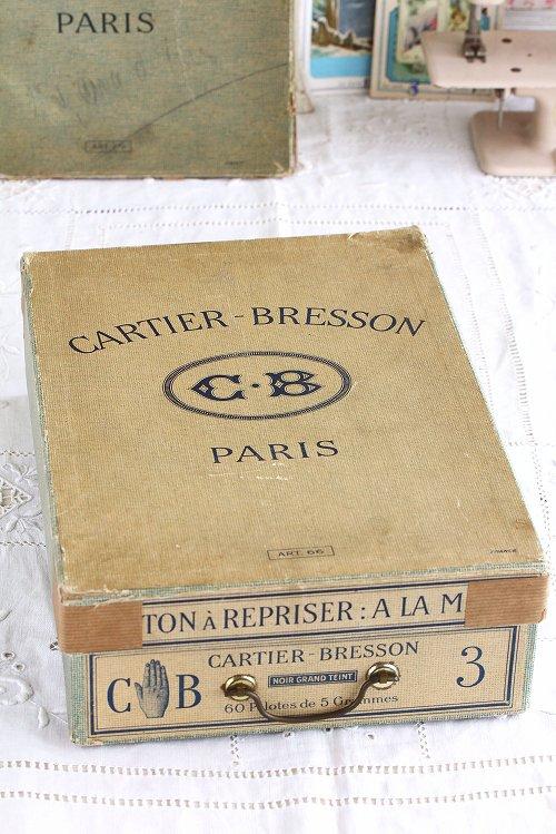C.BRESSONのコットンボックス
