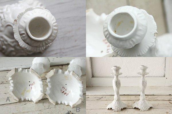 アンティーク陶器ホワイトキャンドルスタンドB