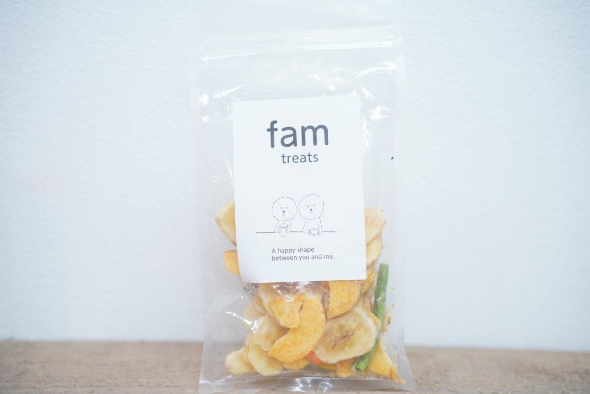 【EB食堂】野菜と果実