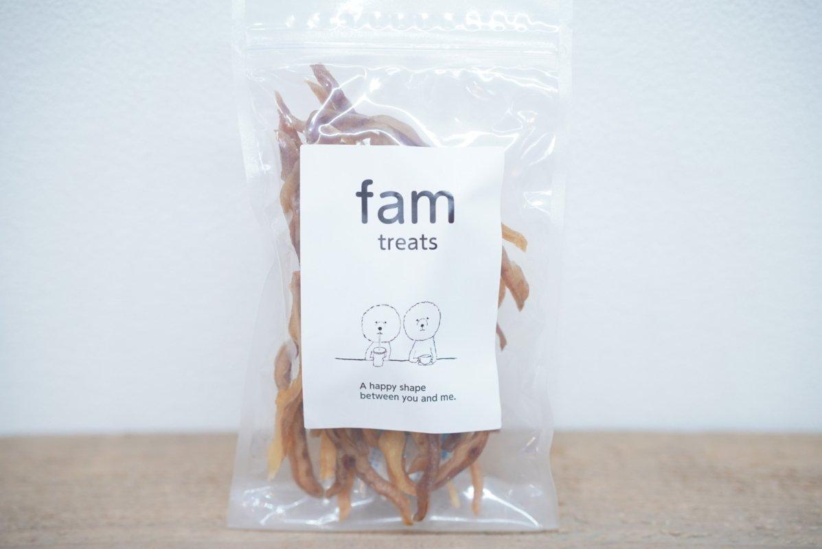 【EB食堂】豚耳カット細切り