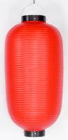 赤ビニール提灯 長型