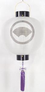 盆提灯-門提灯 丸型 絹張り 尺八(18号) 家紋・家名代無料
