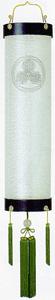 盆提灯-住吉提灯 絹張り 本塗り 無地 八寸(8号) 家紋代込み