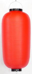 赤ビニール提灯 長型 九長