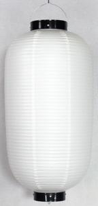 白ビニール提灯 長型 尺二堂島