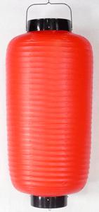 赤ビニール提灯 長型 看板小