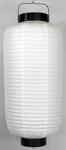 白ビニール提灯 長型 看板小
