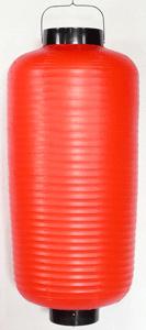 赤ビニール提灯 長型 看板中