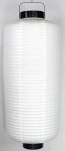 白ビニール提灯 長型 看板大