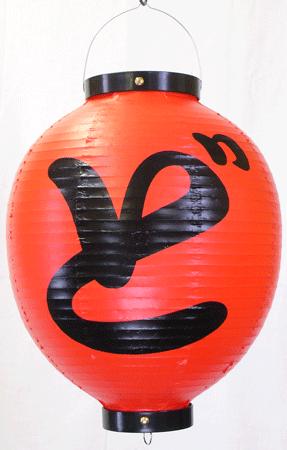 赤ビニール提灯 丸型 尺丸(10号)の画像2