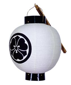 送り提灯 持ち手付き ロウソク式 尺丸(10号) 家紋・家名代無料