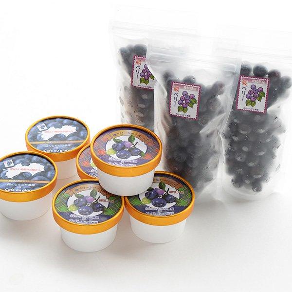 アイス6個と冷凍ブルーベリー3個のセット