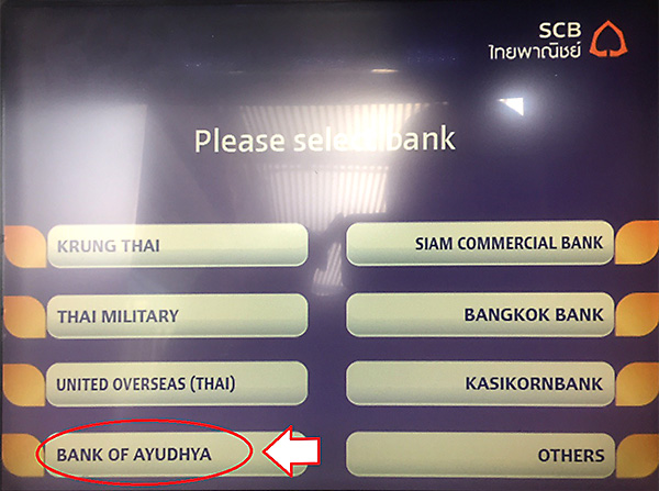 SIAM COMMERCIAL BANK (SCB)