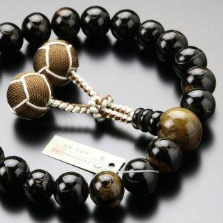 数珠 男性用 20玉 本海松 2色梵天房 2000100700204 送料無料