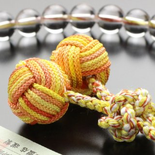 数珠 女性用 約8ミリ 上質 本水晶 梵天房(黄色系) 2000200301714 送料無料