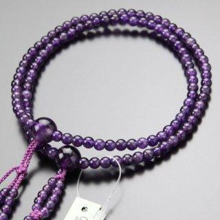 日蓮宗 数珠 女性用 8寸 紫水晶 梵天房 2000400400552 送料無料