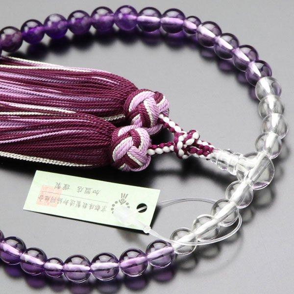 数珠 女性用 約7ミリ 紫水晶 本水晶 グラデーション 銀花かがり房【略式数珠 京念珠 アメジスト 2月の誕生石】【送料無…
