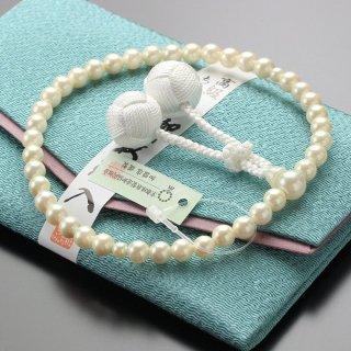 数珠 女性用 約6.5ミリ 貝パール 梵天房(白) 数珠袋(水色)付き 2000200100300