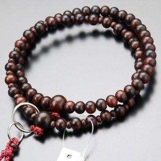 浄土宗 数珠 女性用 8寸 紫檀 並環 梵天房 2000400200619