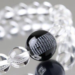 数珠ブレスレット 般若心経彫刻 1玉彫刻オニキス 約8ミリ 本水晶 2天銀入 107080040 送料無料