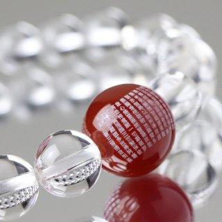 数珠ブレスレット 般若心経彫刻 1玉彫刻本瑪瑙 約8ミリ 本水晶 2天銀入  107080039 送料無料