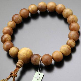 数珠 男性用 18玉 白檀(インドネシア産)正絹房 2000100401569 送料無料