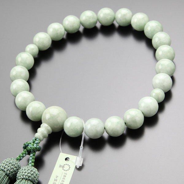 数珠 男性用 22玉 ビルマ翡翠 正絹房 【略式数珠 翡翠 5月の誕生石】【送料無料】