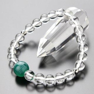 数珠ブレスレット 般若心経彫刻 1玉彫刻クリソ瑪瑙 約8ミリ 本水晶 2天銀入 107080038 送料無料
