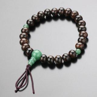 数珠ブレスレット 約8ミリ 黒檀(艶有り)印度翡翠 ボサ付 107080070