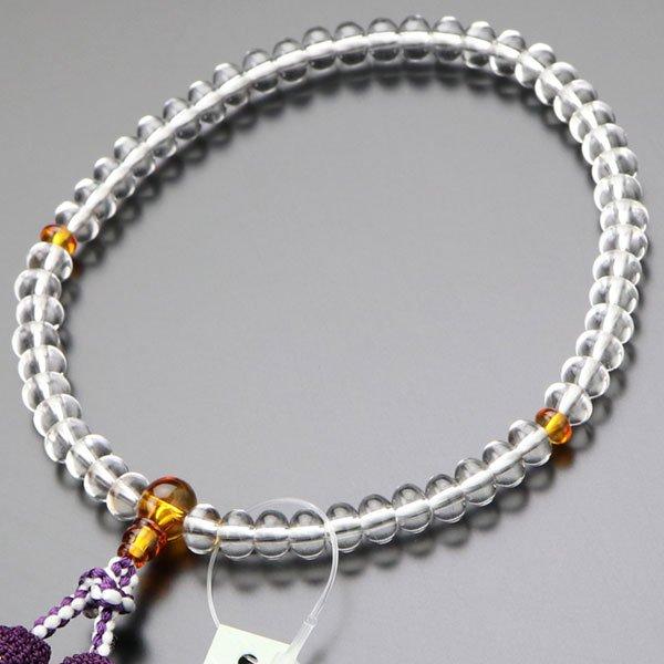 数珠 女性用 みかん玉 上質 本水晶 本琥珀 正絹2色房【略式数珠/102000034】【送料無料】