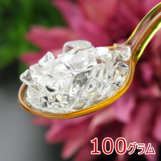 ヒマラヤ水晶 さざれ 約100グラム 110010023