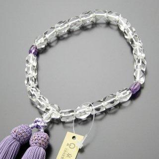 数珠 女性用 さざれ 水晶 紫水晶 正絹房 【略式数珠/アメジスト】【送料無料】
