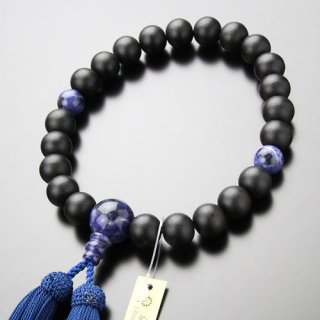 数珠 男性用 22玉 黒檀(艶消し)ソーダライト 正絹房 101220079 送料無料