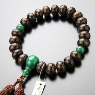 数珠 男性用 みかん玉 22玉 ビンロウ樹 印度翡翠 正絹房 101220083 送料無料