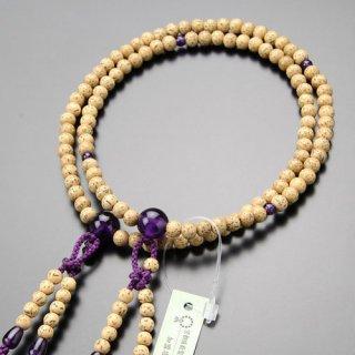 真言宗 数珠 女性用 8寸 星月菩提樹 紫水晶 梵天房 102330012 送料無料