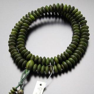 天台宗 数珠 男性用 9寸 緑檀 梵天房 2000300700301 送料無料